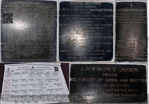Tablets inside the Church - Greek Cemetery Kolkata (Calcutta)
