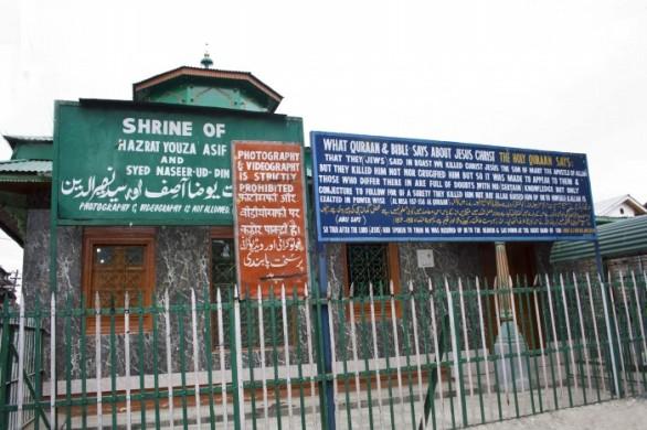 Roza Bal - Tomb of Jesus Christ in Srinagar, Jammu & Kashmir